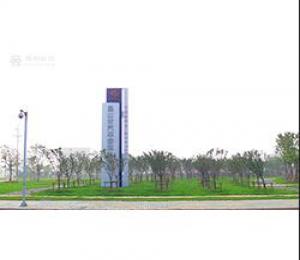 轨道交通车站标识系统规划设计