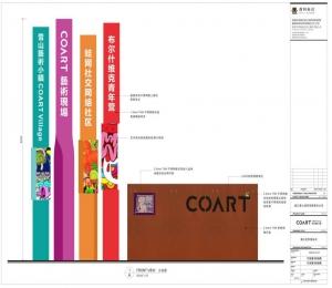 标识牌造型设计的工艺分析丨专业文章